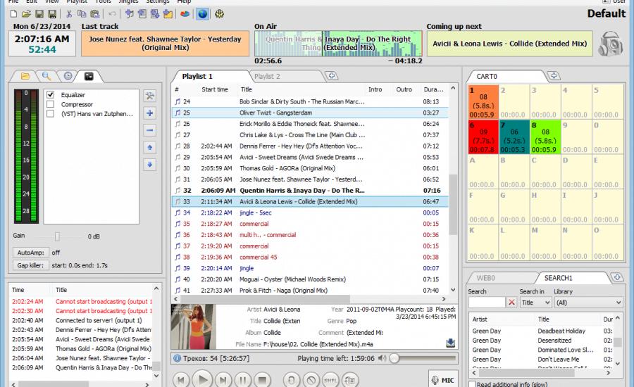 Setting up encoder in RadioBOSS (Icecast server)
